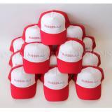 bespoke embroidered baseball hats